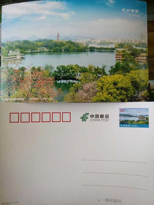 4,惠州市西湖风景区管理中心正在编印《畅游西湖手绘导游图》,融